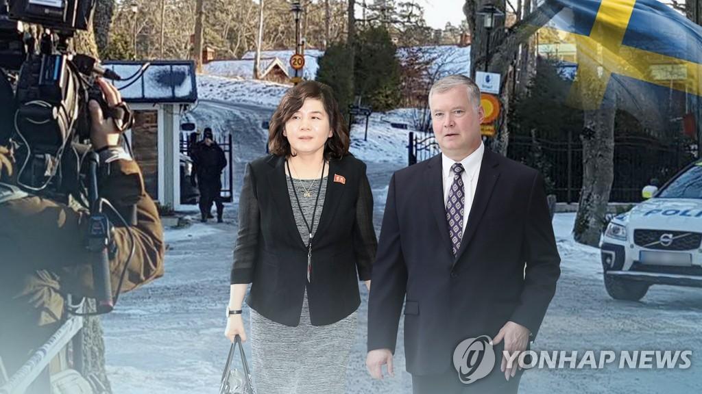 消息:韩朝美等十国柏林半官半民对话被搁置