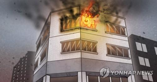 韩京畿道安山一住宅起火致一中国人身亡