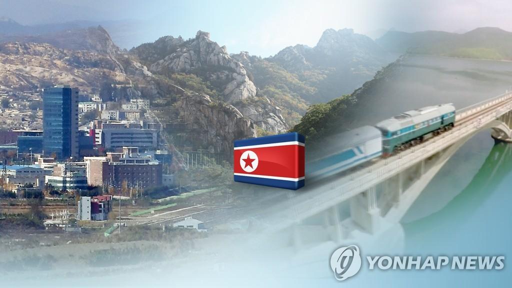 韩统一部:韩美未就重启金刚山旅游进行磋商