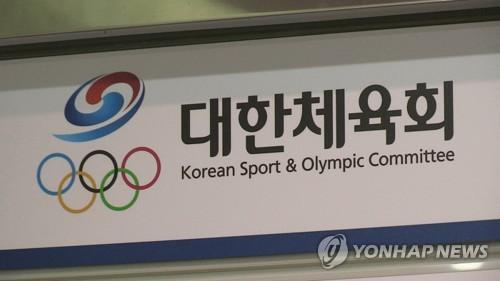 大韩体育会将要求东京奥组委修改独岛标识