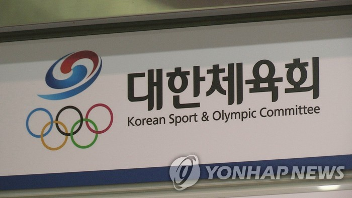 大韩体育会标识 韩联社TV供图