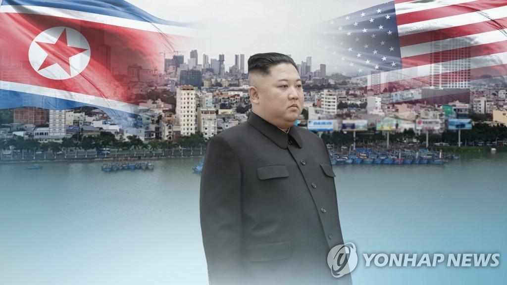 报告:朝鲜成立三家非人寿保险公司