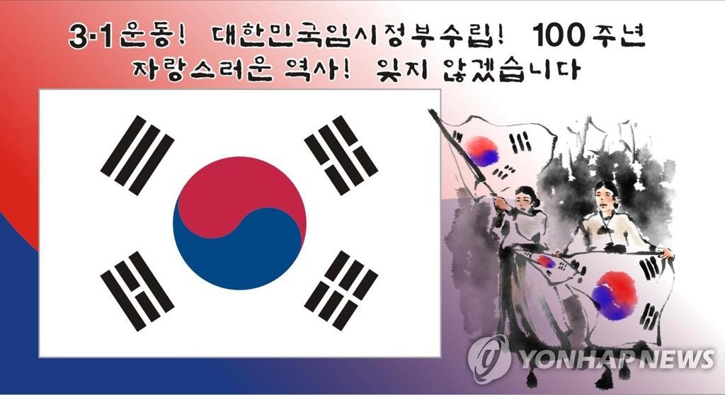 韩国每年都开展悬挂太极旗活动以铭记抗日建国历史。(韩联社)