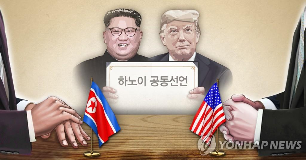 朝媒刊文强调金正恩实现无核化的坚定决心