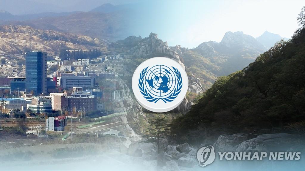 韩拟在涉朝制裁框架内准备恢复韩朝经济合作