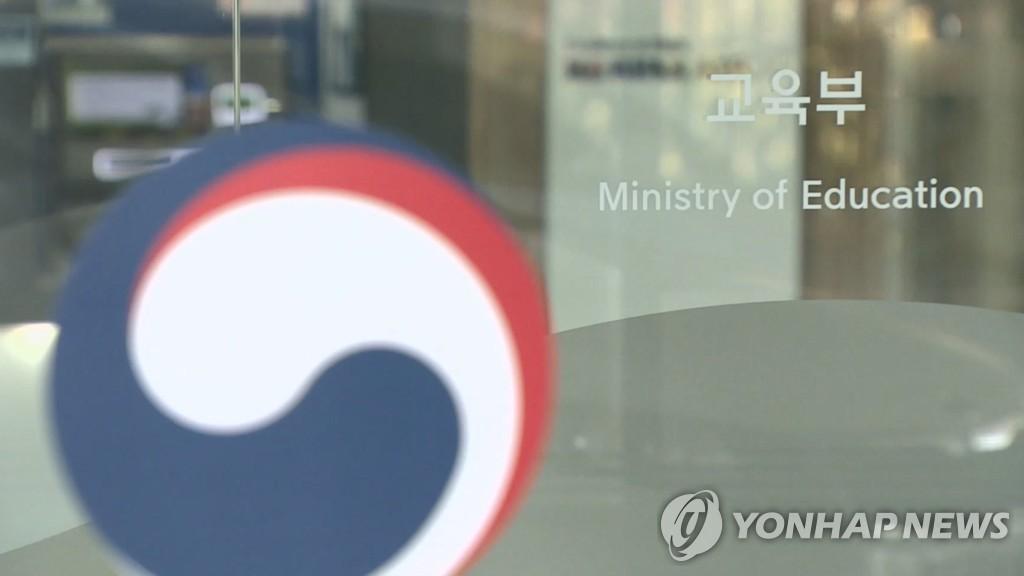 第五届韩中人文学论坛将在上海举行