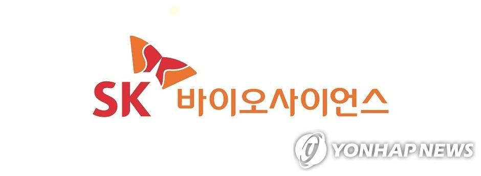 SK生物科技上市首日涨停市值排韩股市第28