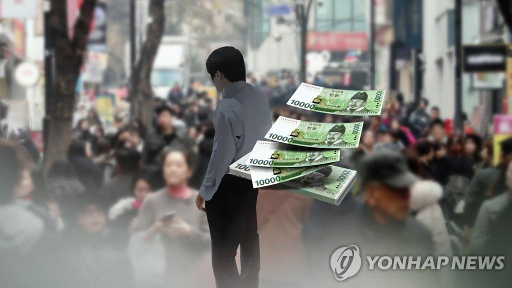 韩国收入平等程度在经合组织中处下游