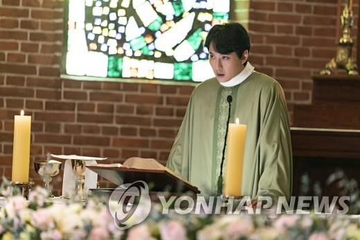 《热血司祭》金南佶(SBS电视台供图)