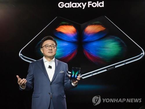 三星推迟Galaxy Fold上市彻查缺陷原因