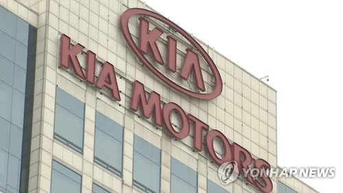 起亚汽车上半年营业利润同比增71.3%