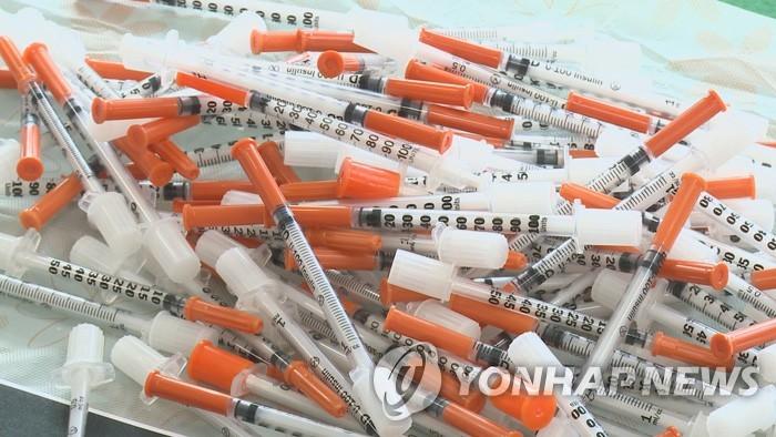 韩政府将加强跨部门合作严打毒品犯罪