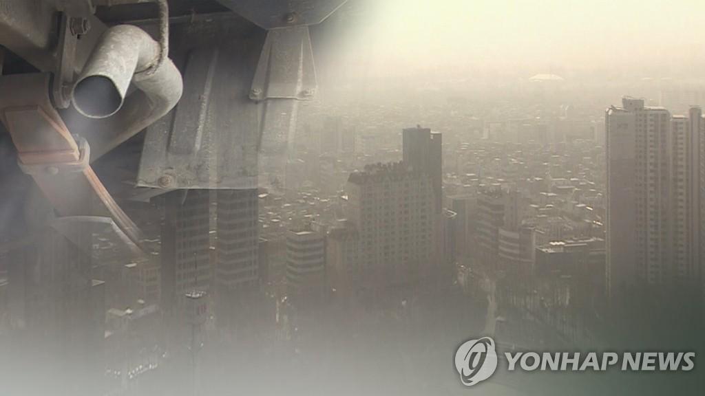 韩国研究机构携手中国高校研究雾霾成因