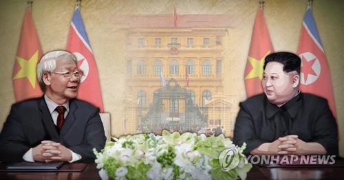 金正恩向古巴越南老挝领导人致口信