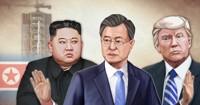 韩外交部工作计划:将引导朝美寻求契合点