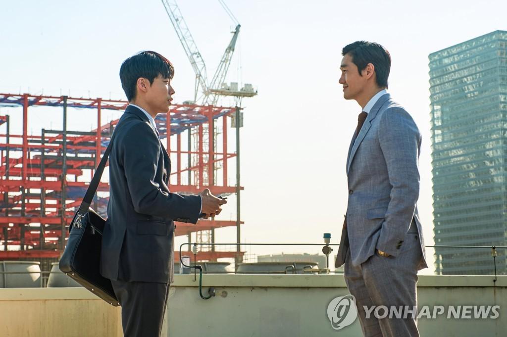 韩国票房:本土片《钱》领跑 累计观影破150万