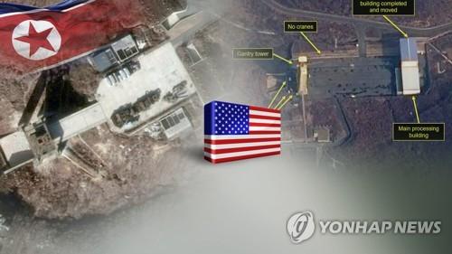 韩统一部长官:朝鲜东仓里异动或为爆破弃导