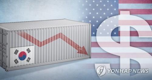 韩美FTA修订案生效后韩对美贸易顺差同比降7%