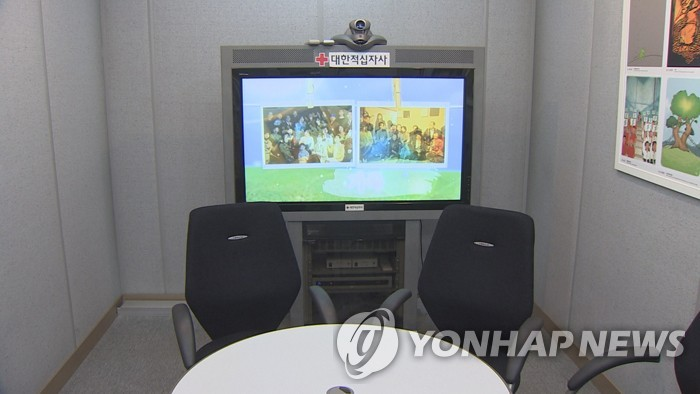 韩国启动离散家属视频通话室修缮工作