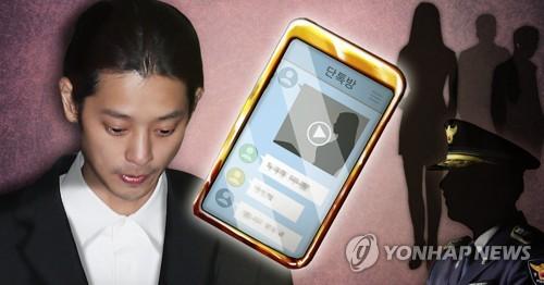 """韩法院明日决定是否批捕""""偷拍门""""郑俊英"""