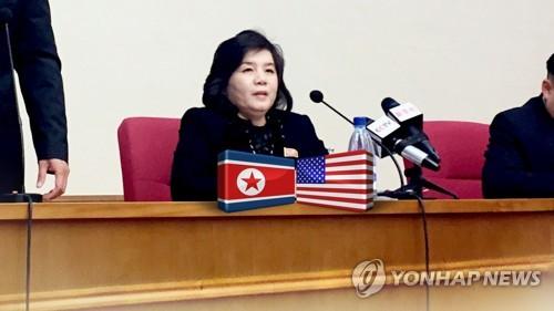 朝鲜再批美国官员称博尔顿妄言置评