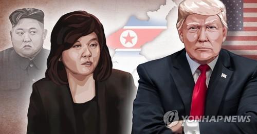 详讯:朝鲜副外相驳朝美将举行首脑会谈说法