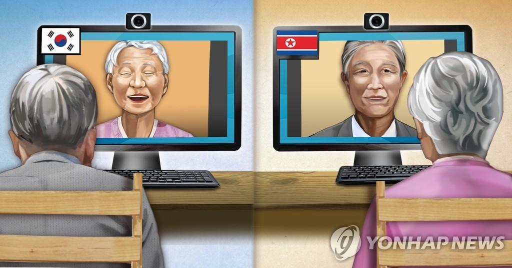 韩朝将讨论离散家属视频通话对象包括旅美韩侨