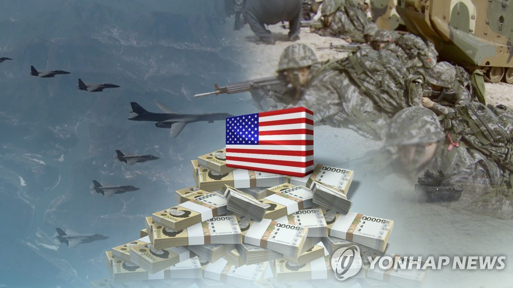 第10份韩美防卫费分担协定生效