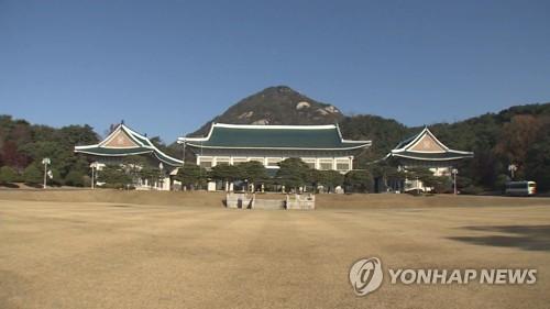 韩青瓦台:随时做好安排总统会见五大党首的准备