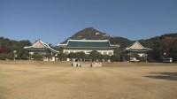 韩青瓦台:朝方发表谈话重在重启与美对话