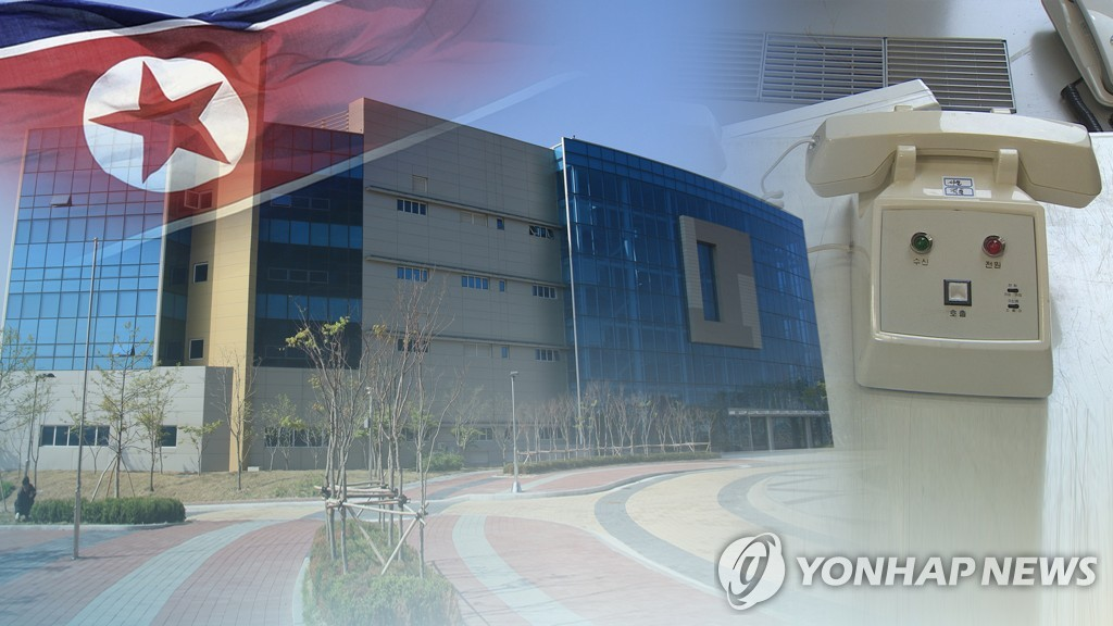 韩朝照常进行联办联络代表例行磋商
