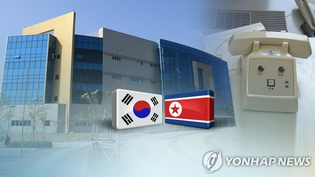 详讯:韩朝联办朝方部分人员返岗