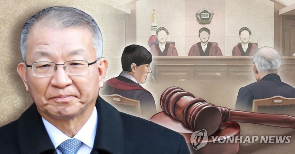 详讯:韩国大法院前院长梁承泰获保释