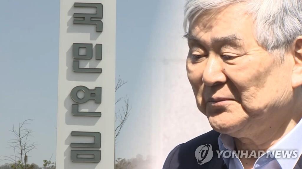 大韩航空会长赵亮镐下台 连任董事遭否