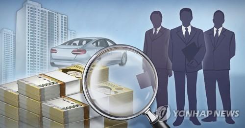 韩国高级公务员平均财产750万元