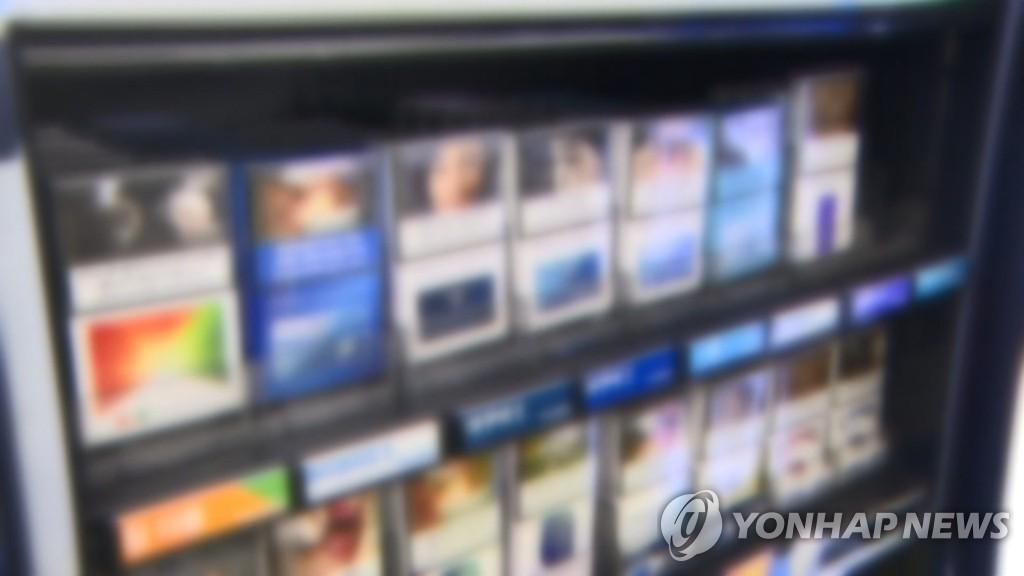 统计:韩国男性吸烟率32%居经合组织第二