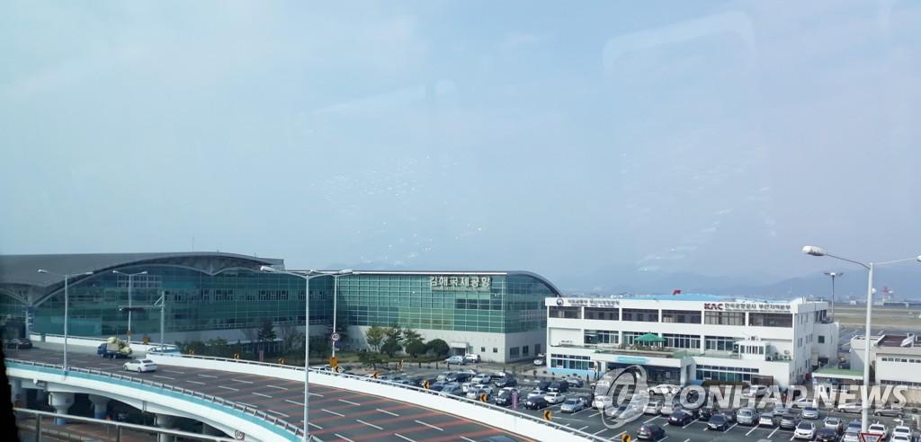 韩国航空公司釜山赴华航线全部暂停运营