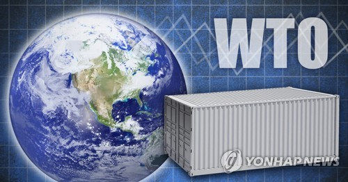 韩国2020年出口居全球第七