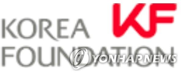 韩国国际交流财团邀请中国青年代表团访韩