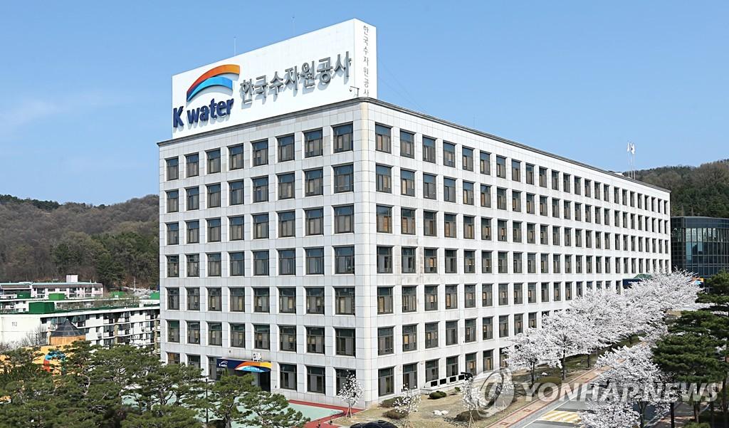 韩中俄8家机构签约携手解决水资源问题