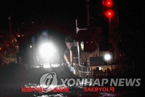 涉嫌违反对朝决议巴拿马籍油船在釜山港报废