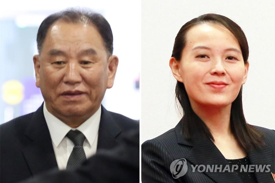 朝鲜高官金英哲现身政治局会议 金特会问责说失实