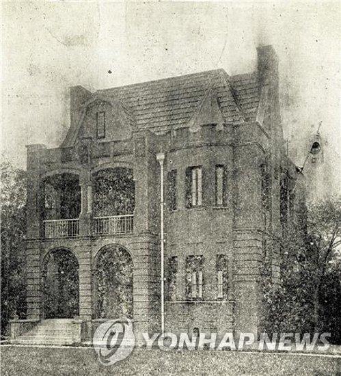 韩国临时政府成立百年纪念活动盛大举行