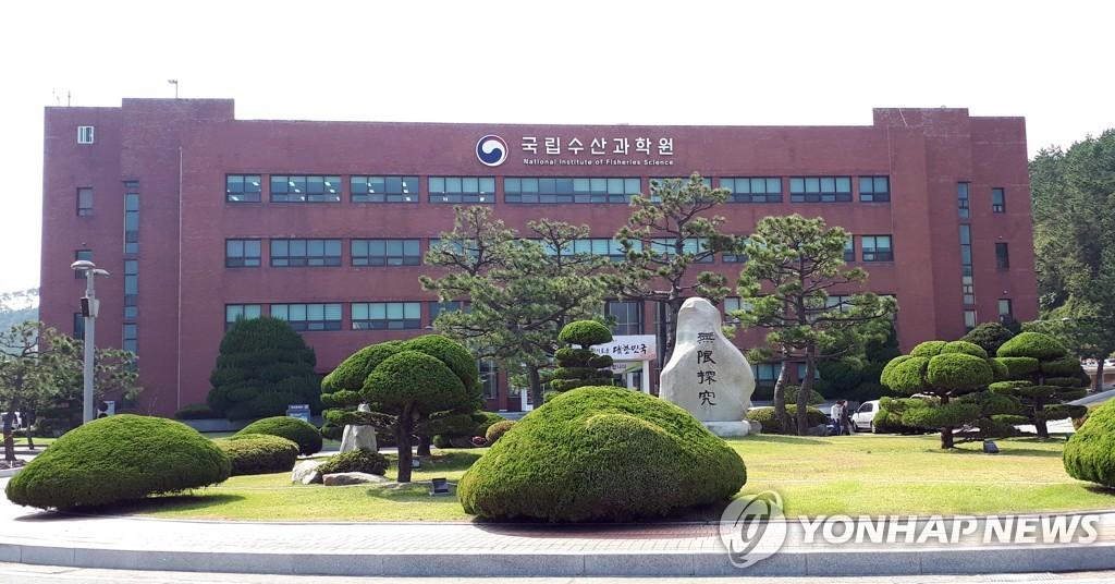 韩中日水产科研机构负责人会议明在釜山举行