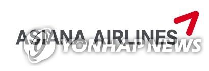 韩亚航空198名乘客个人信息遭泄露