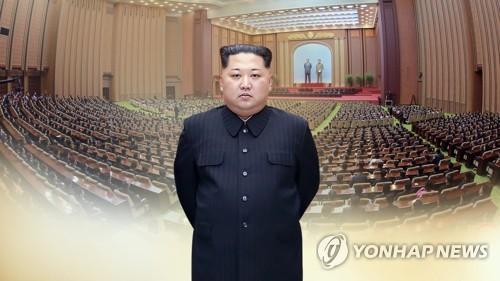 朝鲜新宪法规定国务委员长为国家元首