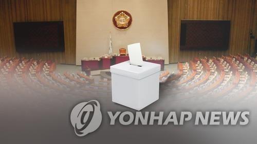 韩国第21届国会议员选举选民近4400万人