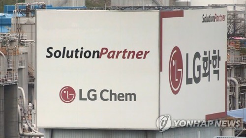 LG化学将向杉杉股份出售LCD偏光片业务