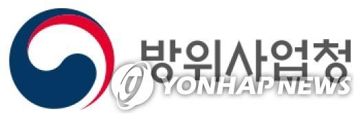 韩防卫事业厅将投资90亿元开发宇航核心技术