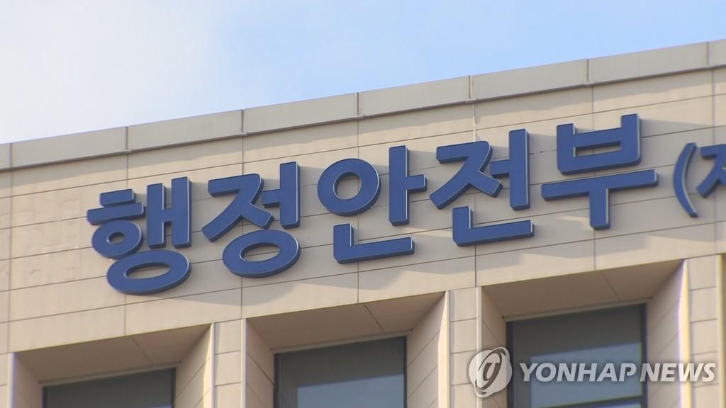 韩中明开地方行政工作研讨会分享防疫经验